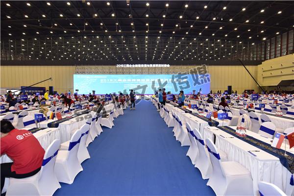 中国河南投资贸易洽谈会